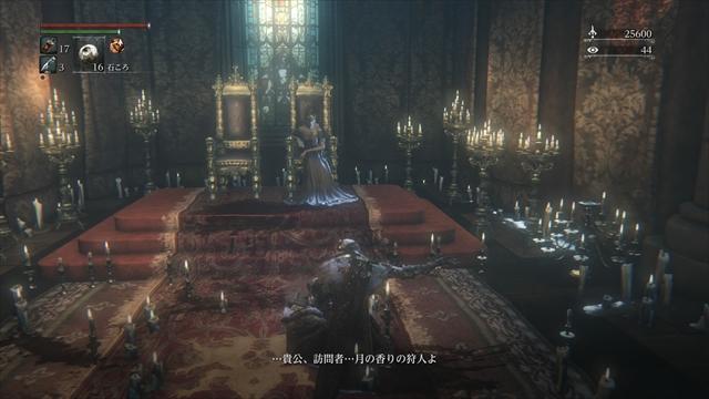http://g-k-h.com/bloodborne/image/1024.jpg