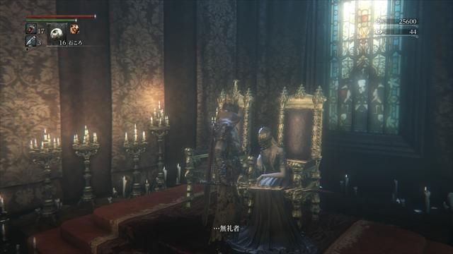 http://g-k-h.com/bloodborne/image/1025.jpg
