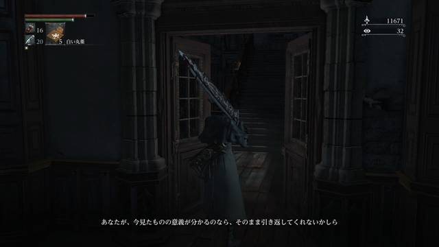 http://g-k-h.com/bloodborne/image/1096.jpg