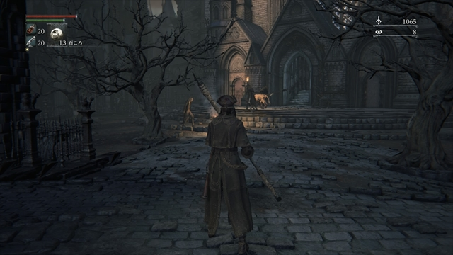 http://g-k-h.com/bloodborne/image/1381.jpg