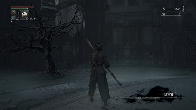 http://g-k-h.com/bloodborne/image/170.jpg