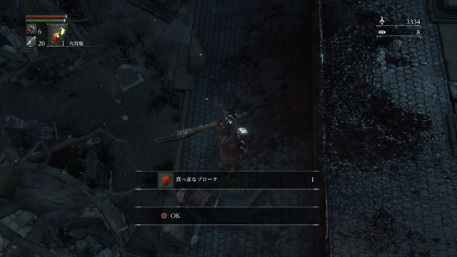 http://g-k-h.com/bloodborne/image/240.jpg