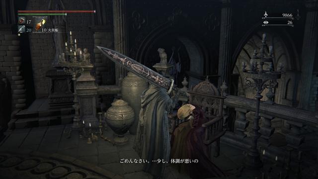 http://g-k-h.com/bloodborne/image/787.jpg