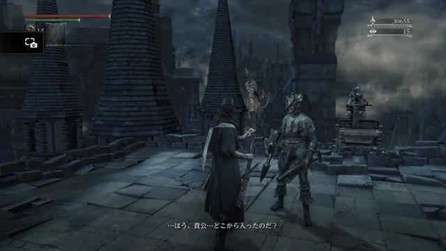 http://g-k-h.com/bloodborne/image/850.jpg