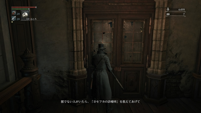 http://g-k-h.com/bloodborne/image/899.jpg